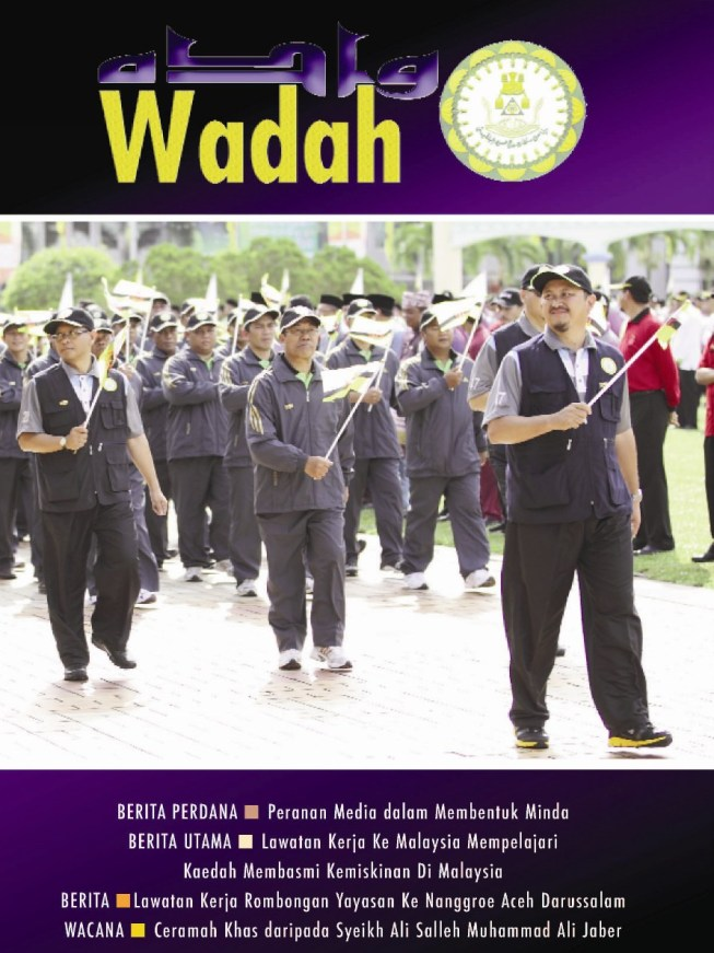 Wadah Bilangan 35 (April - Jun 2011)