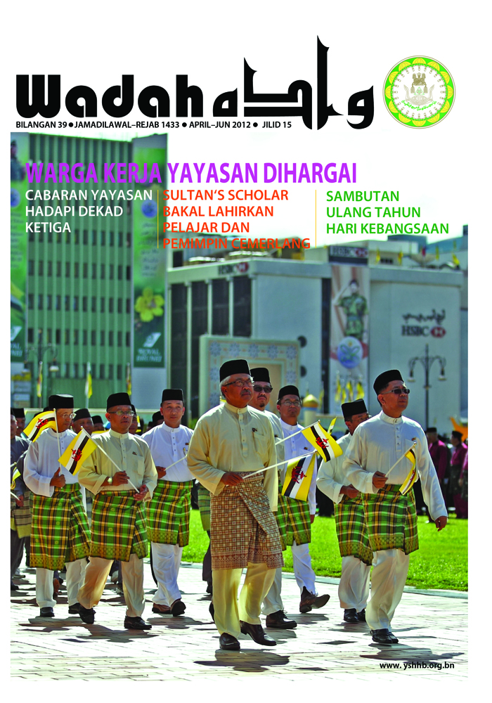 Wadah Bilangan 39 (April - Jun 2012)